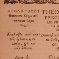 Theodoret of Cyrus on The Mash-up of Tiered Cosmology and Philosophical Theology, with An Eye to The Ascension, 1